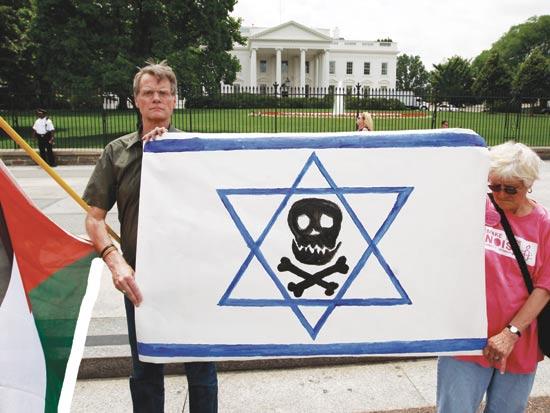 דגל מגן דויד / צלם: יחצ